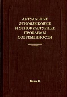 Studia philologica