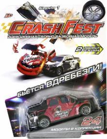 CrashFest Spartan машинка 2в1 инерционная (Т17090-15)