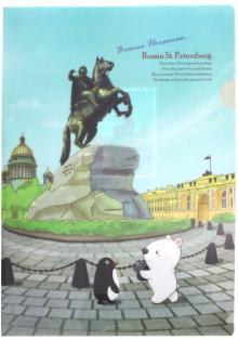 "Папка-уголок ""Санкт-Петербург"" (A7590SP)"