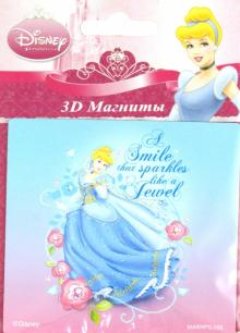 """3D магнит """"Принцессы"""" MARRPS-056, в ассортименте (320045)"""