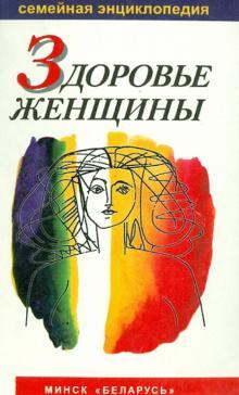 e22e04d9affe Книжный интернет-магазин ЛАБИРИНТ  книжный магазин с лучшими ценами ...
