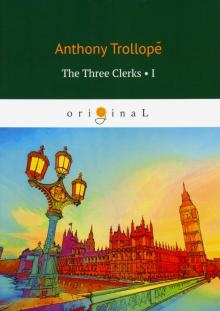 The Three Clerks 1 - Anthony Trollope