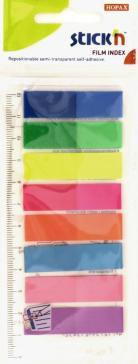 Закладки самоклеящиеся пластиковые (25 листов, 12x45 мм, 8 цветов) (21345)