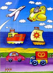"""Развивающая рамка """"Едем, плывем, летим"""" (1191)"""