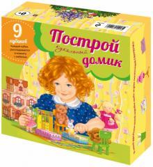Построй кукольный домик