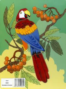 Попугай (DE44)