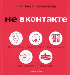 Вк Фильмы Эротика С Подростками