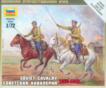 Советская кавалерия 1935-1942 (6161)