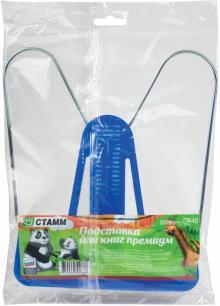Подставка для книг пластик+металл ПК40 (548791)