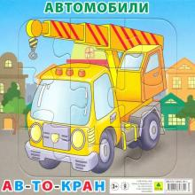 """Пазл """"Автомобили. Автокран"""", 9 элементов"""