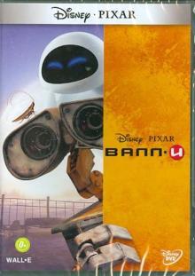 Валл-и (DVD)