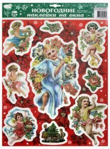"Новогодние наклейки на окна ""Ангелочки на красном"" (WDGX-629 C)"