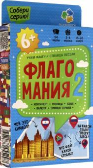 Карты игры на 2 играть казино онлайн с депозитом от 50 рублей