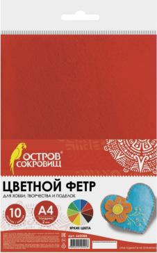 Фетр цветной для творчества (А4, 10 листов, 10 цветов) (660088)
