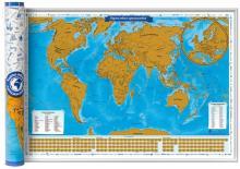 """Скретч карта """"Карта твоих путешествий"""" (86х60) (СК057)"""