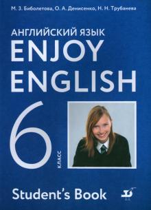 Гдз (решебник) по английскому языку рабочая тетрадь enjoy english.