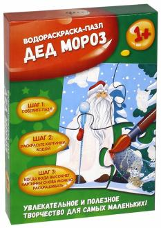 Дед Мороз. Водораскраска-пазл (PR1054) обложка книги