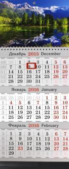 Календарь квартальный малый, 2016