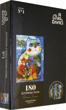 """Пазл """"Сказочный принц"""", 180 деталей"""
