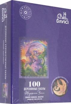 "Пазл ""Знак зодиака. Козерог"", 100 деталей"