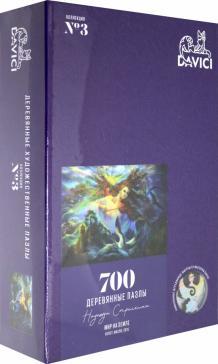 "Пазл ""Мир на земле"", 700 деталей"