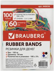 Резинки для денег (180 штук, 60 мм, цветные) (440036)