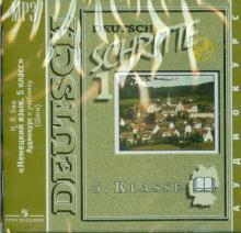 Немецкий язык. 5 класс. Аудиокурс к учебнику (CDmp3)