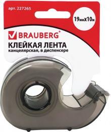 Клейкая лента в диспенсере (19 мм х 10 м, тонированный серый) (227265)