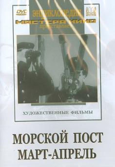 Россия Художественный фильм