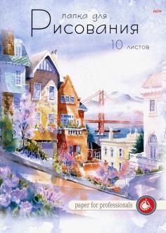 """Папка для рисования """"Красивый город"""" (10 листов, А4) (10-1101)"""