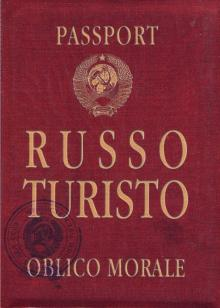 """Обложка для загранпаспорта """"Руссо туристо"""" (OP05)"""