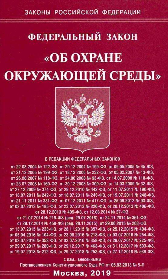 Гарантия на айфон в россии