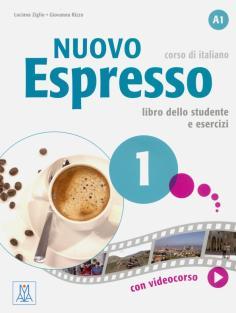 Nuovo Espresso А1 (DVD)