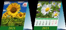"""Календарь настольный на 2021 год """"Цветы"""" (10104)"""