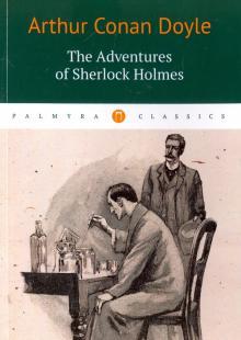 The Adventures of Sherlock Holmes - Артур Дойл