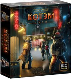 """Настольная игра """"Котэм Сити"""" (52024)"""