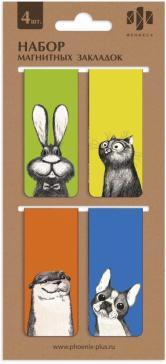 """Закладки магнитные для книг """"Смешные зверята"""", 4 штуки (57917)"""