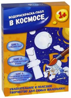 В космосе. Водораскраска-пазл (PR1051) обложка книги