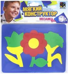 """Мозаика """"Цветы"""" (в ассортименте) (063551Ц)"""