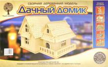 """Сборная деревянная модель """"Дачный домик"""" (PH061)"""
