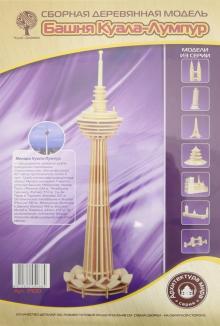 """Сборная деревянная модель """"Башня Куала-Лумпура (P100)"""
