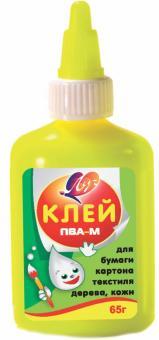 Клей ПВА-М, 65 гр. в цветном флаконе (20С1352-08)