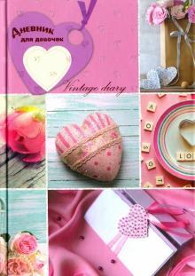 Дневник для девочек Коллаж сердечки. 80 листов (С0366-49)