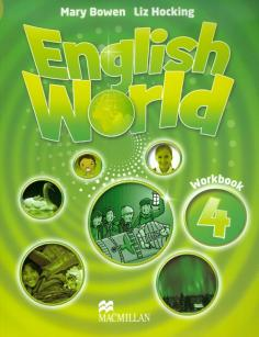 English World. Work Book 4