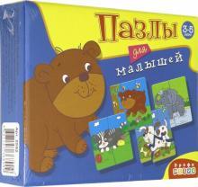 Пазлы для малышей. 6 добрых зверят (2592)