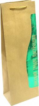 "Пакет из крафт-бумаги ""Градус"" 12,7х36х8,3 см (79117)"