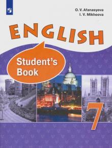 Английский язык. 7 класс. Учебник. Углубленный уровень. ФП - Михеева, Афанасьева