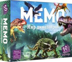 """Мемо """"Мир динозавров"""" (8083)"""