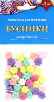 """Декоративные бусинки """"Цветочки"""" (С3570-03)"""