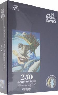"""Пазл """"Стивен Хокинг"""", 250 деталей"""